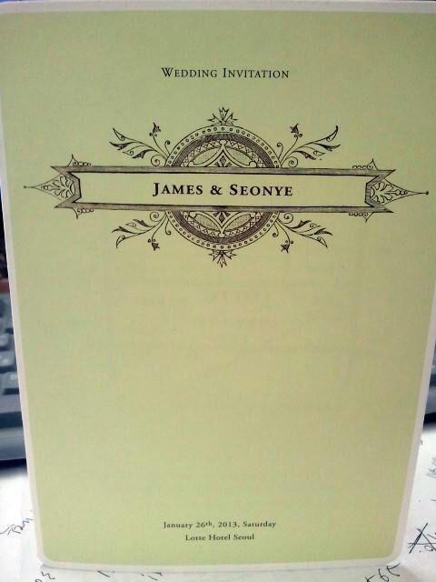 SunJames Wedding Invitation2